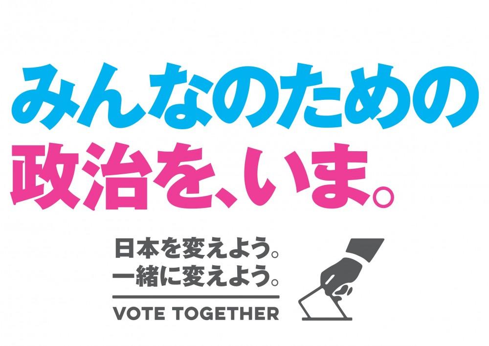vote_placard_white_Y